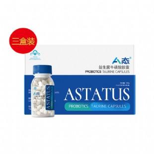 基源牌(Jiyuan)A態益生菌牛磺酸膠囊 0.3g/粒*90粒/瓶*4瓶【三盒裝】
