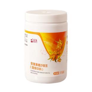 完美Perfect(Perfect)低聚果糖沙棘茶(固體飲料)175g/瓶