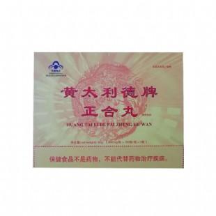 黃太利德(Huangtaili)正合丸套盒