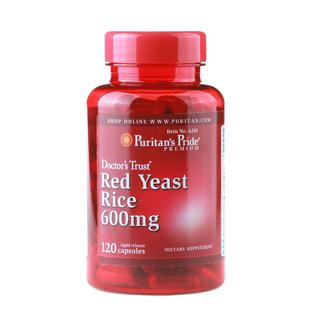 普瑞丁(Puritans_Pride)红曲米600mg120粒 降血脂胆固醇