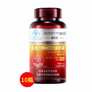 维萃美(Victorymade)纳豆红曲胶囊2020献礼10瓶装