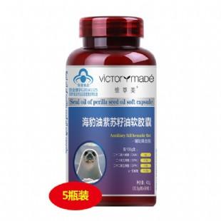 維萃美(Victorymade)海豹油降脂軟膠囊(5瓶裝)