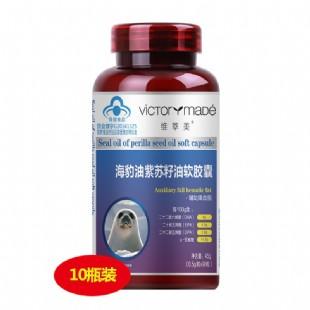 維萃美(Victorymade)海豹油降脂軟膠囊10瓶裝