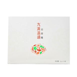圣原(Synsun)九清溫通按摩膏5g*10袋