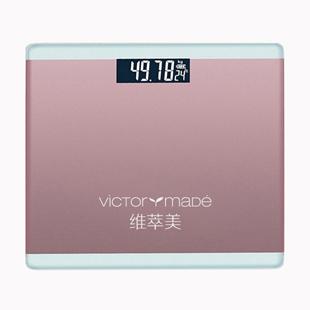 美萊集團(Maylifeglobal)維萃美時尚健康定制版電子體重秤【玫瑰金】
