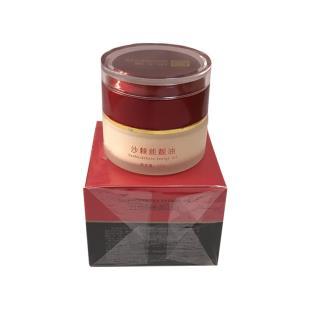 鼎鑫沙棘(DingXin)紅棘V+沙棘能靚油/能量油32g