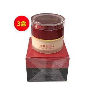 鼎鑫沙棘(DingXin)紅棘V+沙棘能靚油/能量油三盒裝