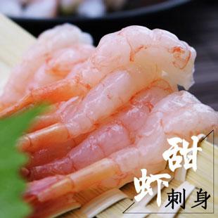 日本料理壽司原料新鮮去頭北極甜蝦刺身海鮮