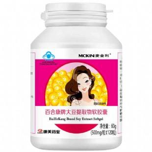 麥金利(MCKIN)百合康牌大豆提取物軟膠囊 500mg/粒*120粒