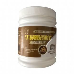 金健康(YYZZ)山藥鈣牛磺酸粉(鈣牛磺酸)200g/桶