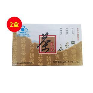 金士力佳友(Kaslyju)芪參茶【紙盒】(普洱)30袋/盒