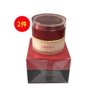 鼎鑫沙棘(DingXin)紅棘V+沙棘能靚油/能量油32g【兩件套】
