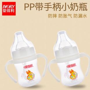 愛得利圓弧形寬口徑PP帶柄寶寶奶瓶自動小奶瓶120ML帶吸管A80