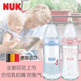 NUK奶瓶嬰兒玻璃奶瓶240ml寶寶寬口徑奶瓶新生兒奶瓶