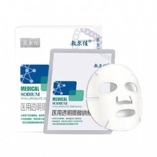 敷尔佳(Voolga)透明质酸钠修护贴5片/盒