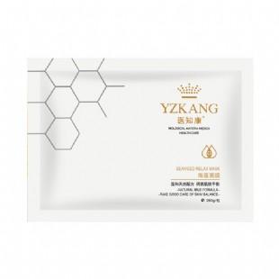 医知康(YZK)清爽海藻面膜280g