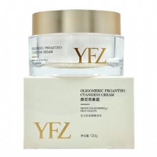 雅梵哲(YFZ)原花青素霜120g(新品)【年度爆款单品】