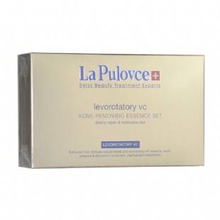 拉普瑞斯(La_Pulovce)左旋VC粉刺祛痘印原液30ML