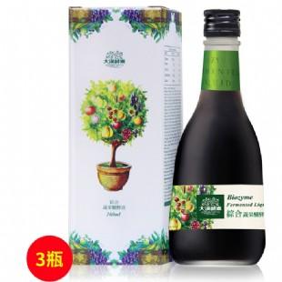 大汉酵素(Dahan)综合蔬果发酵浓缩原液【3瓶装】