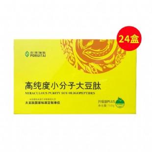 彭墩維七(POWERDO)高純度活性小分子大豆肽(二十四盒裝)