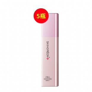 仙格麗(Skingreen)第三代·定格液臻寵潤顏基礎套裝(新品首發·買4送1)