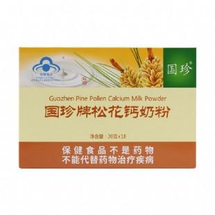 國珍(Guozhen)國珍牌松花鈣奶粉18袋*20克