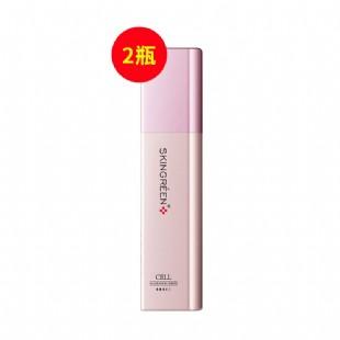 仙格麗(Skingreen)第三代活細胞青春定格液118ml(新品首發·2瓶裝)