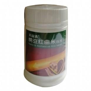 天美仕(Tenmax)天益清纳豆红曲压片60粒