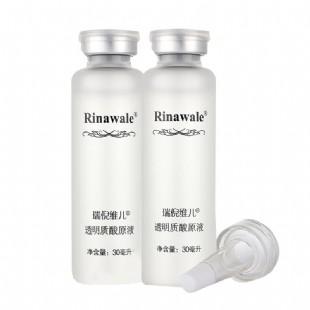 瑞倪維兒(Rinawale)透明質酸原液2瓶*30ml