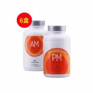 美商婕斯(Jeunesse)DNA基因修護早晚系列AM PM 60粒/瓶 *2瓶 【買4組送1組】