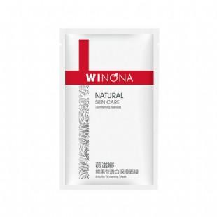 薇諾娜(WINONA)熊果苷透白保濕面膜6片