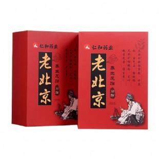 仁和藥業老北京睡眠足貼艾草生姜足貼50片