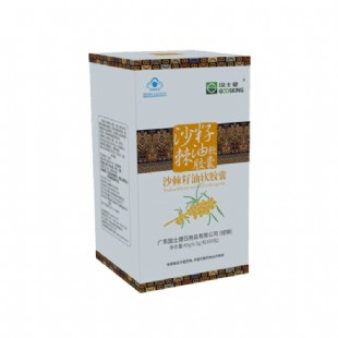鼎鑫沙棘(DingXin)沙棘籽油凝膠糖果0.5g*90粒