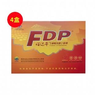 福達平(FDP)磷酸果糖膠囊120粒*4盒