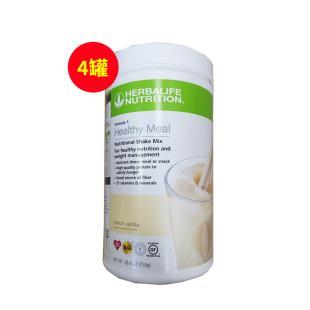 康寶萊(Herbalife)蛋白混合飲料 香草味【原裝進口版】750g【買3罐送1罐】