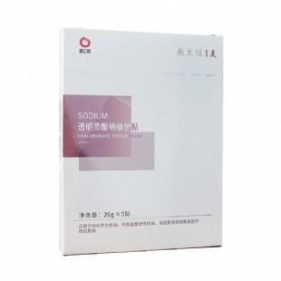 敷爾佳(Voolga)透明質酸鈉修護貼補水保濕曬后敷料I美5片