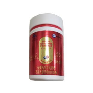 穆拉德牌精氨酸牛磺酸谷氨酰胺膠囊60粒(原東箭牌納歐膠囊)