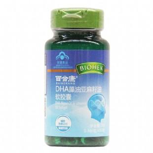 百合牌DHA藻油亚麻籽油软胶囊