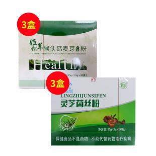 双迪(shuangdi)灵芝菌丝粉3盒+姬松茸猴头菇3盒【黄金组合】