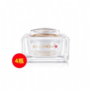仙格麗(Skingreen)御顏煥白貴婦膏30g*4瓶【4件套】【新品首發】
