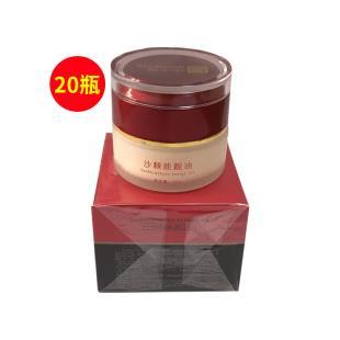 鼎鑫沙棘(DingXin)紅棘V+沙棘能靚油/能量油【20瓶】