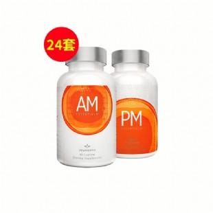 美商婕斯(Jeunesse)DNA基因修護早晚系列AM PM 60粒/瓶 *2瓶【24套】