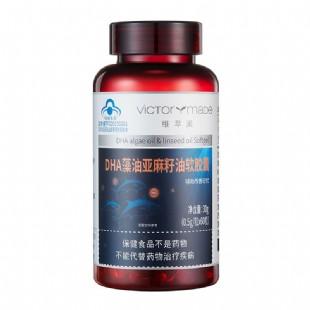 维萃美(Victorymade)DHA藻油亚麻籽油软胶囊0.5g*60粒