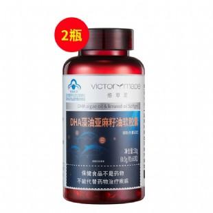 维萃美(Victorymade)DHA藻油亚麻籽油软胶囊0.5g*60粒【2瓶装】
