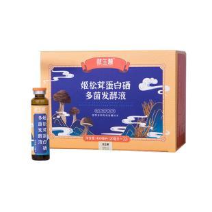微生慧姬松茸蘆筍液復合菌12瓶/盒*7盒