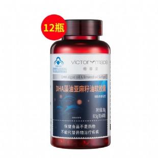 维萃美(Victorymade)DHA藻油亚麻籽油软胶囊0.5g*60粒【买8送4】