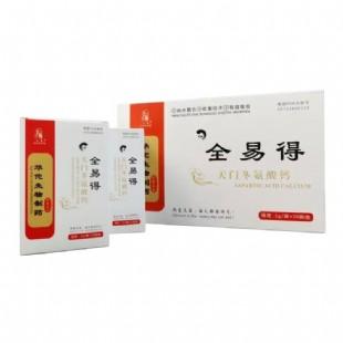 全易得(QUANYIDE)天門冬氨酸鈣1g/袋*30袋/盒