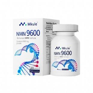 邁肯瑞爾(Mkule)美國NMN9600β-煙酰胺單核苷酸基因NAD補充劑增強型(60粒裝)