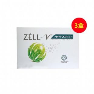泽尔威(ZELL_V) PHYTOGREEN 海藻亮白胶囊30粒/盒*3盒【疗程装】