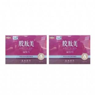 山東膠肽美益生元低聚果糖漿 10ml*30袋*2